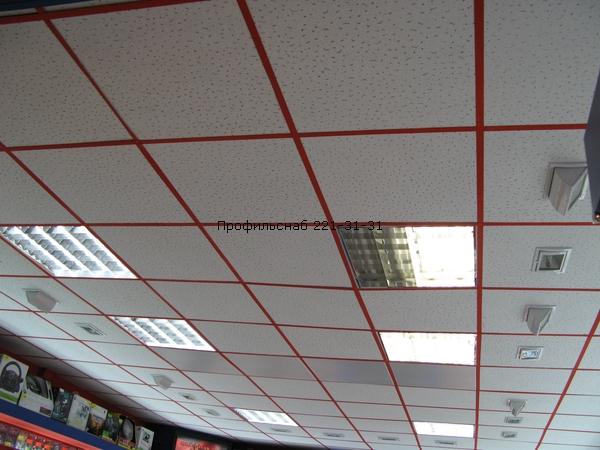 Минеральные подвесные потолки